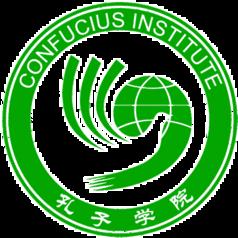 Znalezione obrazy dla zapytania instytut konfucjusza logo UG